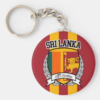 Sri Lanka Basic Round Button Keychain
