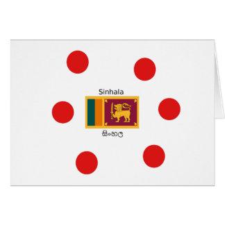 Sri Lanka Flag And Sinhala Language Design Card