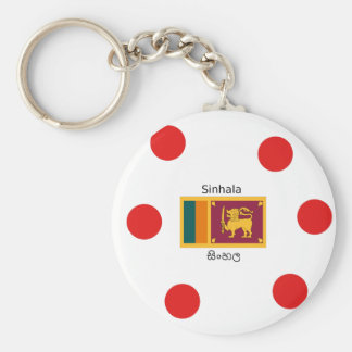 Sri Lanka Flag And Sinhala Language Design Keychain