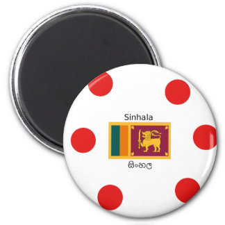 Sri Lanka Flag And Sinhala Language Design Magnet