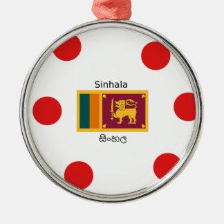 Sri Lanka Flag And Sinhala Language Design Metal Ornament