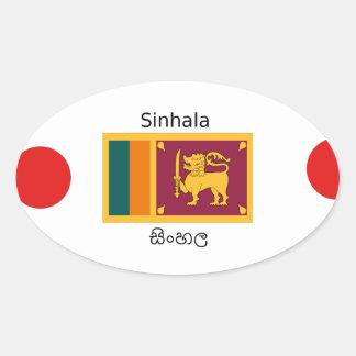 Sri Lanka Flag And Sinhala Language Design Oval Sticker
