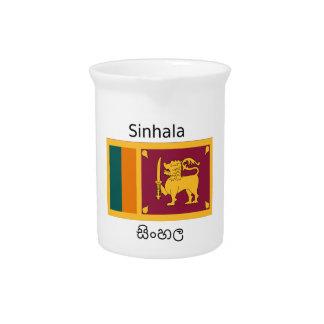 Sri Lanka Flag And Sinhala Language Design Pitcher