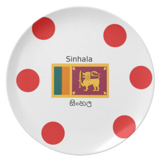 Sri Lanka Flag And Sinhala Language Design Plate