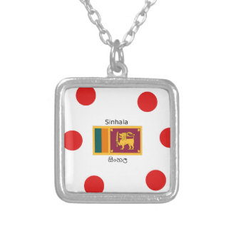 Sri Lanka Flag And Sinhala Language Design Silver Plated Necklace