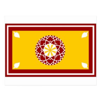 Sri Lanka President Flag Postcard