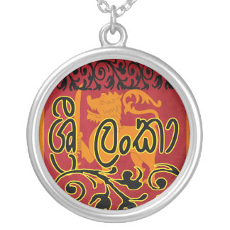 Sri Lanka Sinhala  necklace