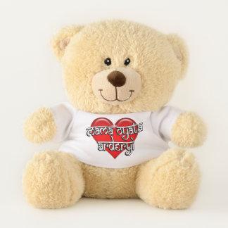 Sri Lankan I Love You Red Heart Teddy Bear