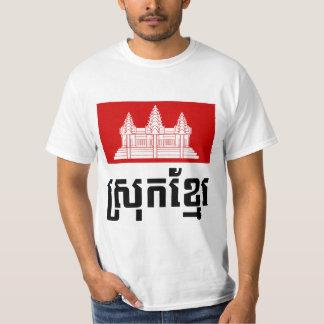 Srok Khmer T-Shirt