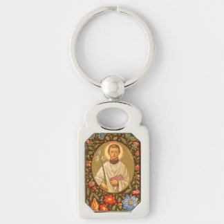 St. Aloysius Gonzaga (PM 01) Silver-Colored Rectangle Keychain
