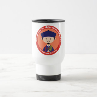 St. Augustine Zhao Rong Travel Mug