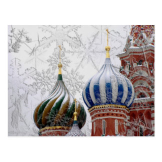 St Basil's Cathedral (Postcard) Postcard