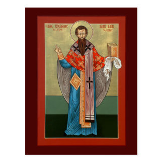 St. Basil the Great Prayer Card