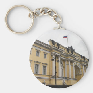 St. Isaac's Square St. Petersburg, Russia Basic Round Button Keychain