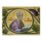 St. Joseph the Betrothed Prayer Card