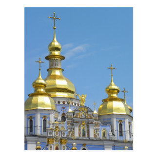 St Michael's - Kyiv Postcard