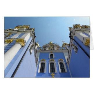 St Michael's Kyiv Ukraine Card