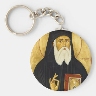 St. Nektarios Icon Keychain