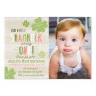 St. Patrick's Day 4 Leaf Clover Birthday Invite