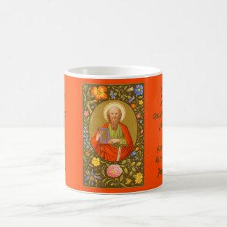 St. Paul the Apostle (PM 06) Coffee Mug #1b
