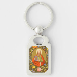 St. Paul the Apostle (PM 06) Silver-Colored Rectangle Keychain