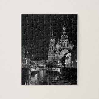 St Petersburg at night Jigsaw Puzzle