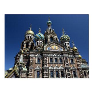 St Petersburg church, Russia Postcard