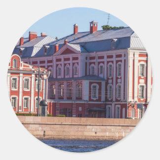 St.Petersburg State University Round Sticker