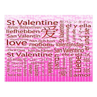 St. Valentine Multilingual Love Postcard