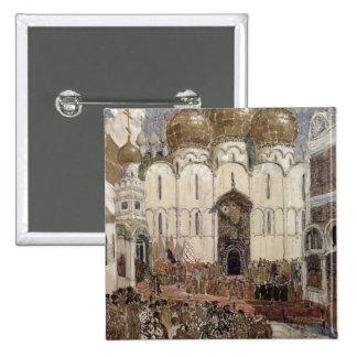 Stage design for Boris Godunov 2 Inch Square Button