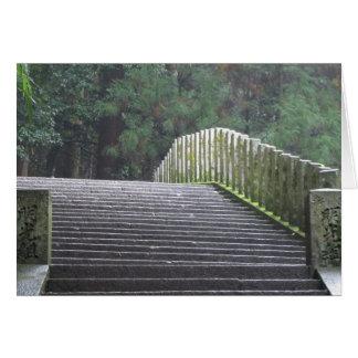 Stairs on Mt. Kurama Card