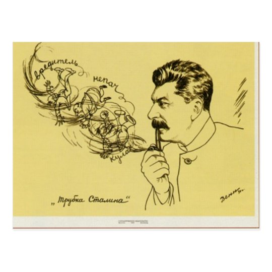 Stalin pipe postcard