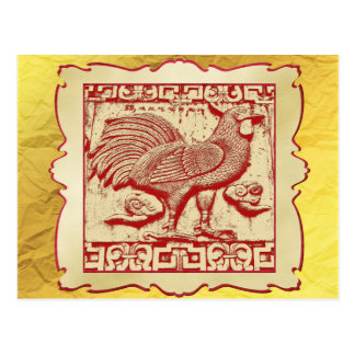 Stamp Effect Rooster in Frame, Gold Look Backgroun Postcard