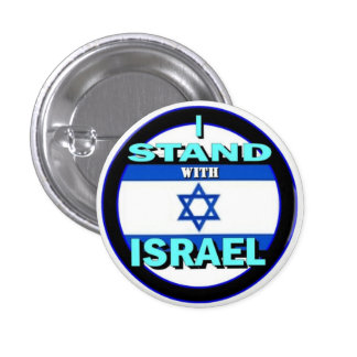Stand with Israel 1 Inch Round Button