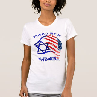 Stand With Israel - lettered Shirts