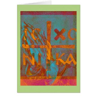 "Standard (5"" x 7""), white envelopes/Greek Faith Card"