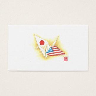 Standard Business Cards ~ Japan-U.S. Friendship