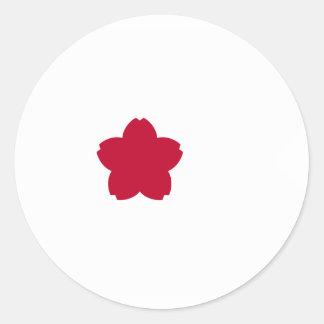 Standard Of Commander, Japan flag Classic Round Sticker