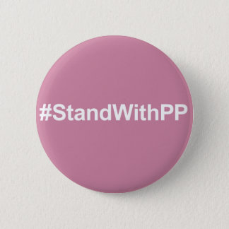 #StandWithPP button