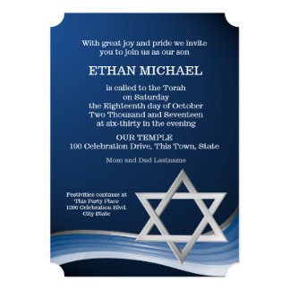 "Star and Blue Wave Bar Mitzvah 5"" X 7"" Invitation Card"
