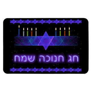 Star Bar Menorah Magnet