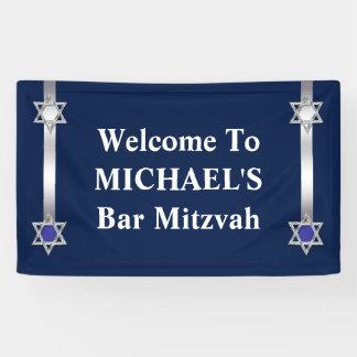 Star David Jewish bar mitzvah Banner