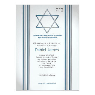 "Star of David Bar Mitzvah 5.5"" X 7.5"" Invitation Card"