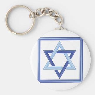 Star Of David Basic Round Button Keychain