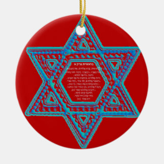 Star of David Bereshit ornament