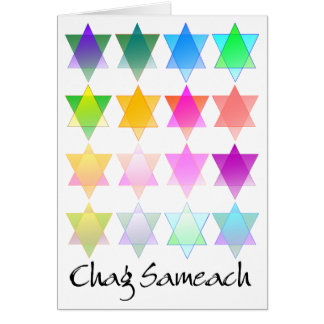 Star of David Chag Sameach Card