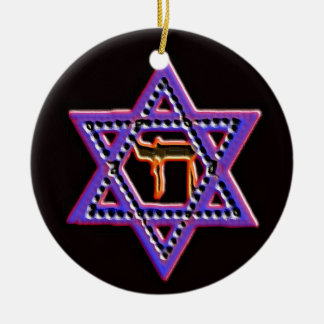 Star of David Chai Jewish religious ornament