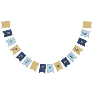 Star of David | Cute Blue and Gold Happy Hanukkah Bunting Flags