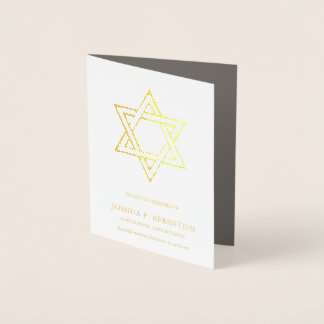 Star of David Funeral Thank You   Gold Foil Foil Card