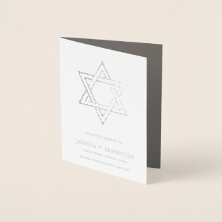 Star of David Funeral Thank You   Silver Foil Foil Card